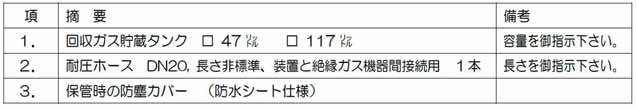 20151207_10